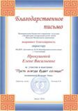 Грамотв Музей Дьяконова