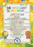 Пирмаммадова 001