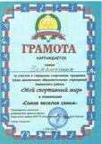 2011-10
