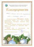 Акция Раскрась зиму (1)-001