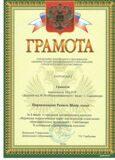 Пирмаммадова-000