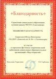 Мир открытий Гаврилова-001