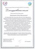 100-лет ТКПДН Прокушева-001