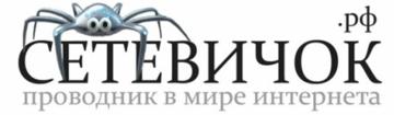 0610_setevich