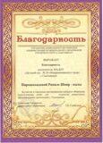 Вернисаж идей Пирмаммадова-001